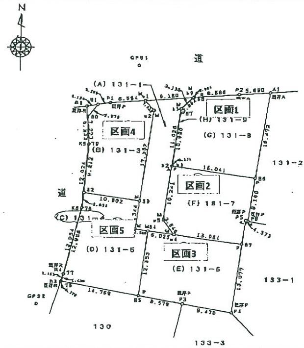 【平下神谷字宿 売土地】JR常磐線 草野駅より約800m!1566.3230万円~ ※建築条件付