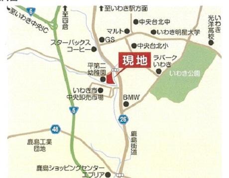 【鹿島街道沿 エムズガーデンかしま分譲 建築条件なし9区画!】