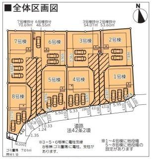 ☆価格変更しました☆新築物件!2020年12月完成! 平字旧城跡 オール電化☆