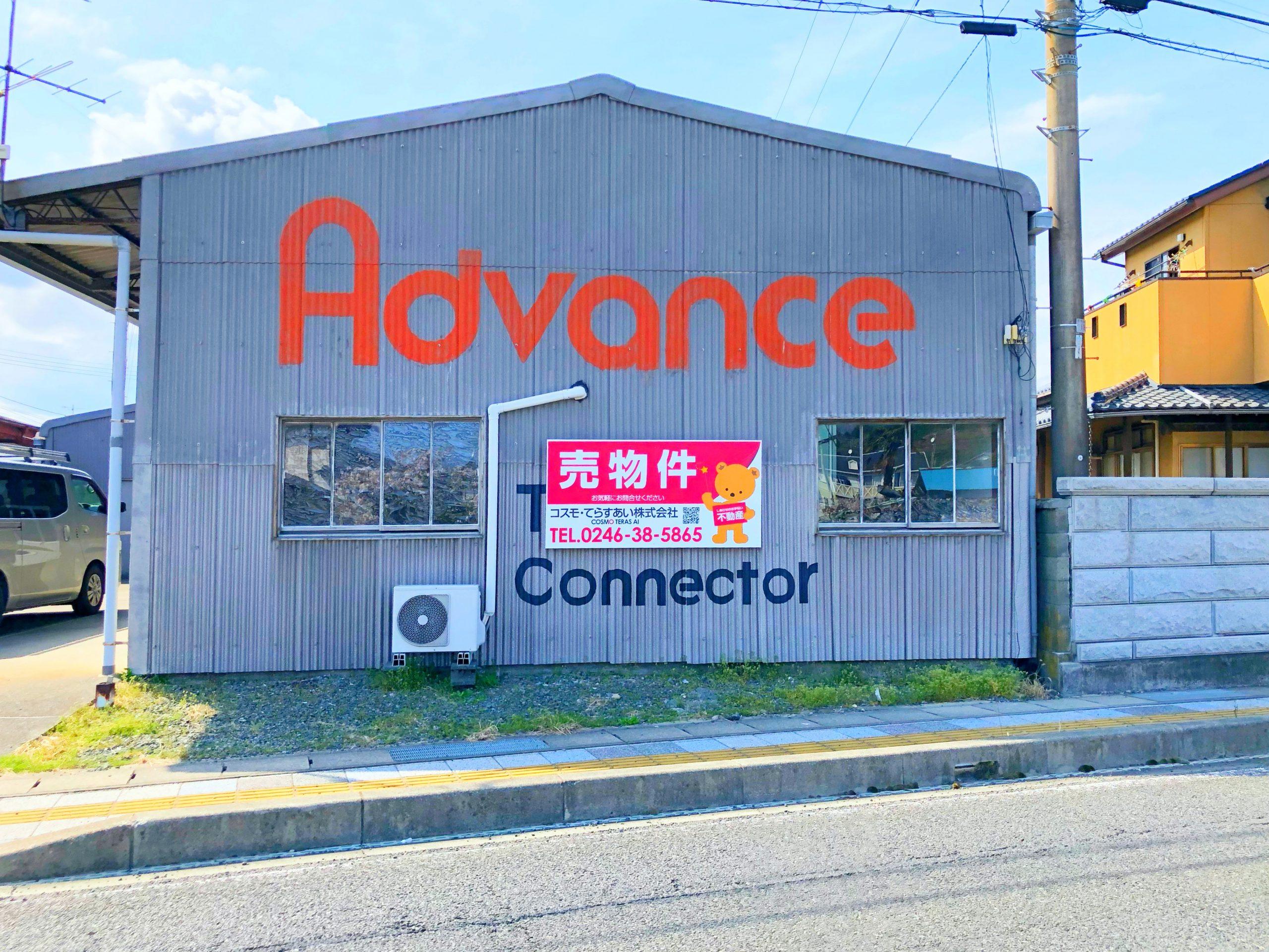 【小名浜 売工場・倉庫】3500万円 ロードサイドで好立地です!天井高2.5m以上!車の整備工場や作業場におすすめ♪